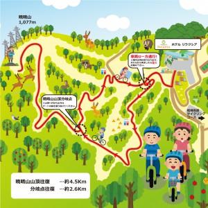 暁晴山サイクリングMAP(web)