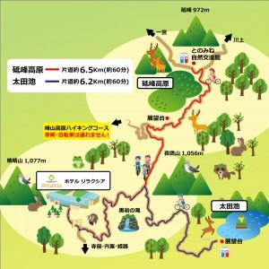 砥峰サイクリングMAP(web)